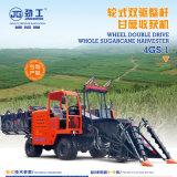 Vollständige Stiel-Zuckerrohr-Erntemaschine-Zuckerrohr-Ausschnitt-Maschinen-landwirtschaftliche Maschine