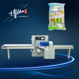Totalmente automático de alta velocidad salchichas almohada Precio Máquina de embalaje