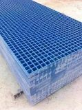 Отлитая в форму сетка стеклоткани FRP GRP плоско скрежеща