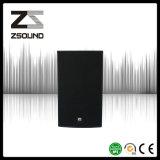 Zsound U12 수동태 12 인치 직업적인 건강한 연주회 성과 음향 기재 시스템