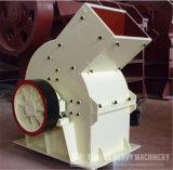 ISO novo do triturador de martelo 2017 aprovado com qualidade da parte superior 10 em China