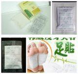 Mecical 가제 붕대 포장기를 하는 자동적인 베개
