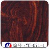 Yingcai 1mの幅のクルミの穀物の液体の画像のフィルム
