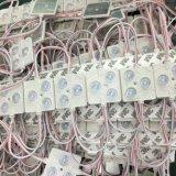 Rétroéclairage de DEL avec le module 12V de la lentille 12V 1.5W IP65 DEL