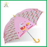 Parapluie porte-lunettes pour parapluie portatif de sécurité Open Umbrella