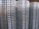 Китай производство сварной проволочной сеткой