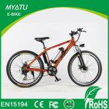 Mayatu Hunter off Road Electric Bike MTV