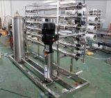 Système de filtre d'épurateur de l'eau de RO pour la plante aquatique de mise en bouteilles