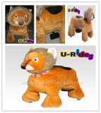 사자 전기 걷는 동물