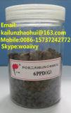 ゴム製酸化防止剤6PPD/4020