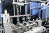 Automatische Haustier-Flaschen-durchbrennenmaschine (KMA4)