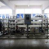 Système de production de l'eau de nourriture et de boisson