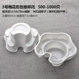 Ps-weißes Wegwerfschlange-Plastiktellersegment
