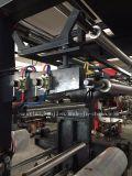 Stampatrice ad alta velocità di Flexo di multi colore per la pellicola del documento di rullo