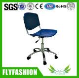 Mobília ajustável do laboratório da cadeira do laboratório da venda quente (PC-29)