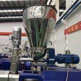 Aussondern/Doppelschrauben-zusammensetzende Plastikmaschine