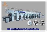 Linha central mecânica de alta velocidade auto máquina de impressão computarizada do Rotogravure (DLYA-81000F)