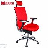 Поддержка красного стула офиса сетки поясничная регулируемая, с регулируемой подушкой