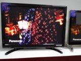 """19 """" dünner Dled Fernsehapparat mit rückseitigem Handelsentwurf"""