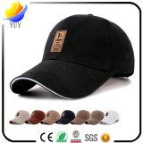 野球帽のさまざまな様式の方法