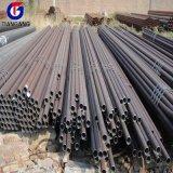 黒い炭素鋼の管
