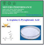 LアルギニンLPyroglutamic酸