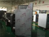CE commercial agréé Machine sec utilisés dans le service de blanchisserie et de l'hôtel (HGQ-50kg)