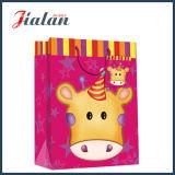 Оптовая торговля мультфильм животных дизайн детского магазины подарков водила бумажных мешков для пыли