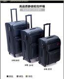 """高品質の柔らかい荷物の余暇のトロリー荷物旅行袋20の""""荷物ナイロンSuitecase"""