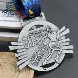 リボンが付いている2017個の新しいデザイン習慣30kmの連続した金属のトロフィメダル