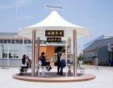 Chinesischer Bodying Park-Eignung-Geräten-Rest-Stuhl (JMT-25)