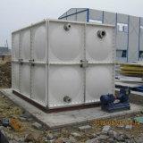 Высокое качество FRP/цистерна с водой стеклоткани SMC