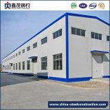 H-Kapitel-vorfabrizierte Stahlaufbau-Stahlgebäude für Fabrik, Werkstatt
