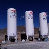 大きい酸素の液体窒素の液体のアルゴンの極低温記憶装置タンク