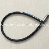 매끄러운 피복 포장 하나 철강선 끈목 유압 호스 R1/1sn