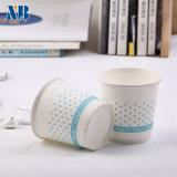 熱湯のコップの/Disposableの卸し売りコップの使い捨て可能な紙コップ