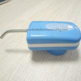無線携帯用水吸引装置