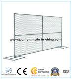 El panel temporal de la cerca de la conexión de cadena de la construcción estándar de los E.E.U.U.