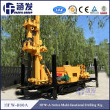 Hfw - многофункциональные буровые установки добра воды 800A