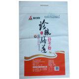 Petit sac non tissé se pliant de farine du type 2.5kg 5kg