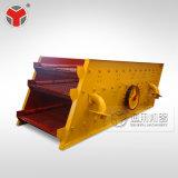 販売のための振動スクリーン、中国の製造業者