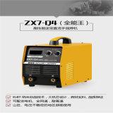 Máquina de corte de plasma Soldador de corte da máquina de solda (CORTE-60)