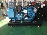 75/100automatic diesel Generator Setforschool