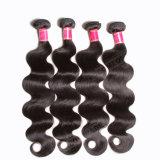 試供品のベトナムのベストセラーのブラジルのバージンの毛のよこ糸ボディ