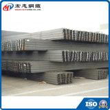 Q235 viga de acero H para la construcción de la estructura de acero H (perfil)