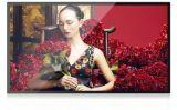 55inch nehmen NoteAndroid 5.1 alle in einem PC, Tablette PC, Anzeigen-Spieler, LED-Bildschirmanzeige, Kiosk ab