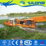 Barca acquatica dell'accumulazione di immondizia della mietitrice del Weed di alta qualità di Qingzhou Julong da vendere