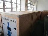 2017 Shanghai Frankfurt Protección por Gas 3D de exposiciones del paralelismo.