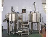 mini strumentazione di preparazione della birra 500L