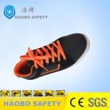 Стильный кожаный чехол промышленности обувь специальную обувь